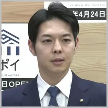 北海道知事 イケメン
