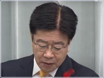 加藤官房長官の髪型