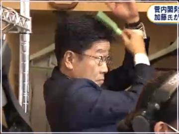 加藤勝信官房長官が髪をセットしてる