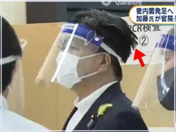 加藤勝信官房長官の髪がはねてる