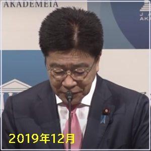 加藤勝信官房長官の髪