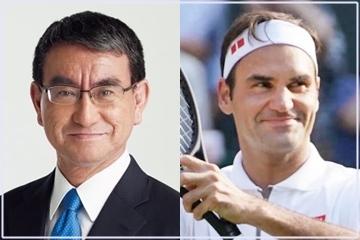 河野太郎大臣とテニスのフェデラー選手