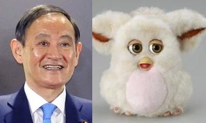 菅義偉とファービー人形