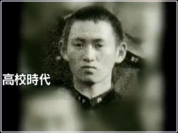 菅義偉の高校時代