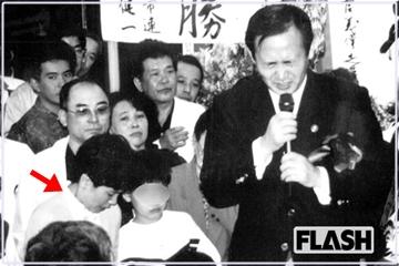 菅官房長官の初当選