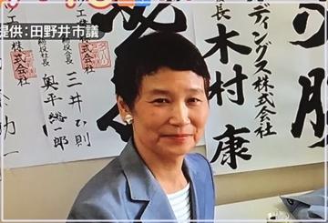 菅官房長官の真理子夫人