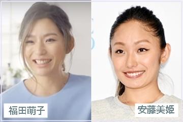 福田萌子と安藤美姫
