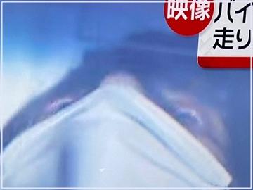伊藤健太郎の目