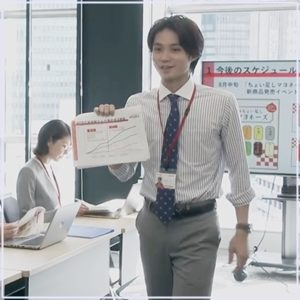 磯村勇斗のスーツ姿