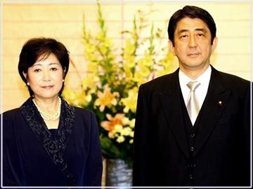 小池防衛大臣と安倍総理