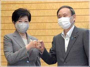 小池都知事と菅総理