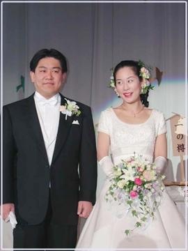 羽田雄一郎 結婚式