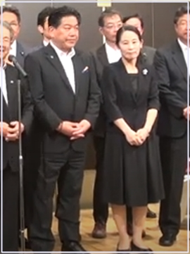 羽田雄一郎と妻