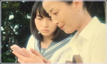 山田杏奈 TOO YOUNG TO DIE!