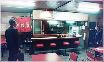 桜の塔 中華料理屋