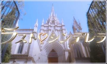 桜の塔 ロケ地 教会