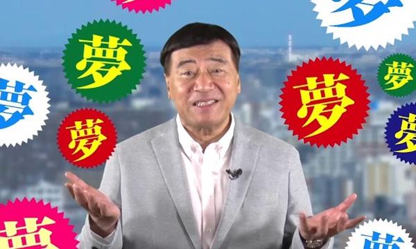夢グループ社長 ヅラ